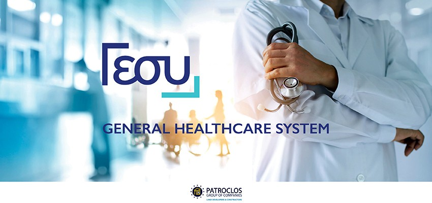 Gesy - ΓΕΣΥ upgrade and modernize the healthcare sector
