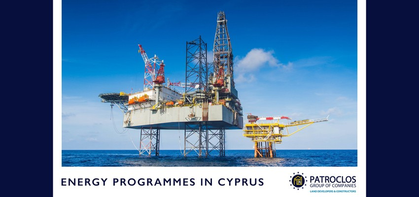 Cyprus grants exploitation license for Aphrodite gas