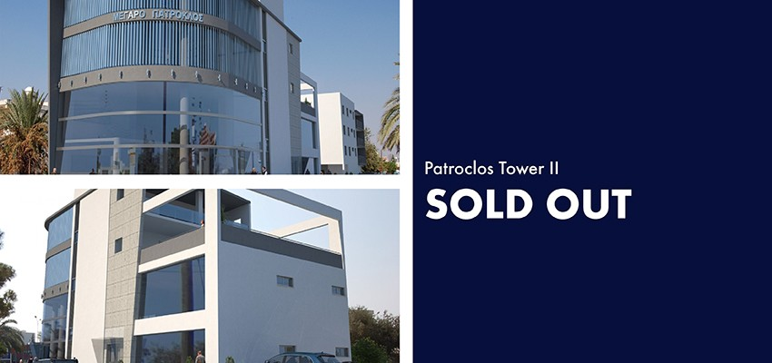 Patroclos Tower II sold out