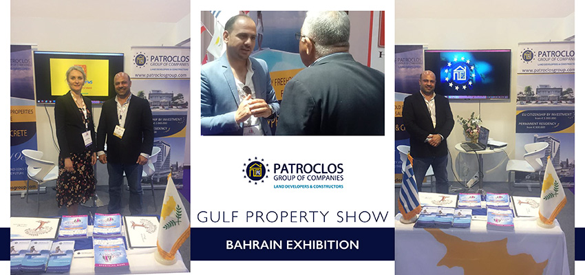 Patroclos Group: Patroclos Group of Companies at the Bahrain